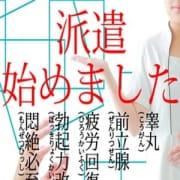 「ビジネスホテルへの派遣始めました☆」12/15(土) 12:00 | 関西おとなクリニックのお得なニュース