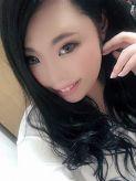 ゆの|~横浜デリヘル~だから俺は今日も万全をKISSでおすすめの女の子