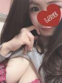 かれん|~横浜デリヘル~だから俺は今日も万全をKISSでおすすめの女の子
