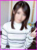 りん|広島人妻レンタル店でおすすめの女の子
