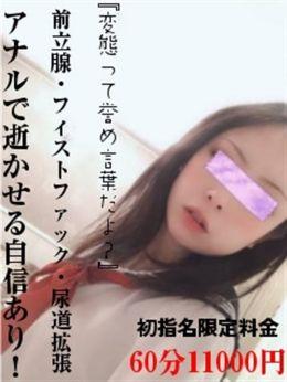 なつみ | a.bitch α - 宇都宮風俗