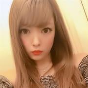 ★祝★さらば『平成』!!welcome『令和』!!記念割引はじめちゃいました!!|a.bitch α
