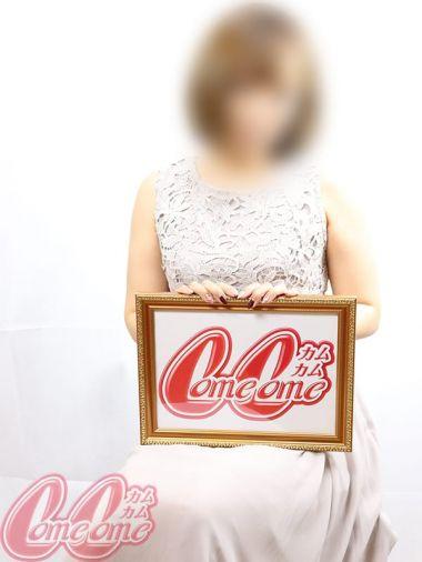 かな|ComeCome - 沼津・富士・御殿場風俗