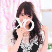 ☆Maco マコ(20) 本日21:00~出勤♪ XOXO Hug&Kiss 南大阪店