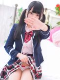 もえみ|クラスメイト 東京新宿校でおすすめの女の子