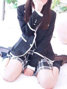 ゆあ   クラスメイト 東京新宿校 - 新宿・歌舞伎町風俗