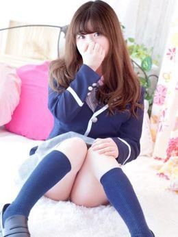 なる   美少女制服学園クラスメイト 東京新宿校 - 新宿・歌舞伎町風俗