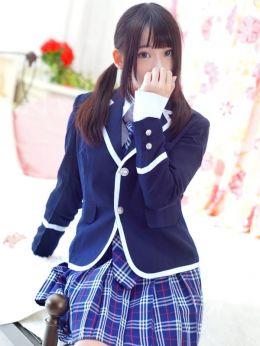 りず | 美少女制服学園クラスメイト 東京新宿校 - 新宿・歌舞伎町風俗