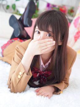 はてな | クラスメイト 東京新宿校 - 新宿・歌舞伎町風俗