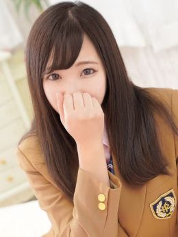 りん | 美少女制服学園クラスメイト 東京新宿校 - 新宿・歌舞伎町風俗