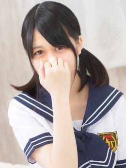 ゆうみ | 美少女制服学園クラスメイト 東京新宿校 - 新宿・歌舞伎町風俗