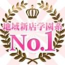 美少女制服学園クラスメイト 東京新宿校