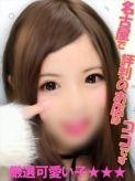 しずく|名古屋で評判のお店はココですでおすすめの女の子
