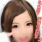 名古屋で評判のお店はココですの速報写真