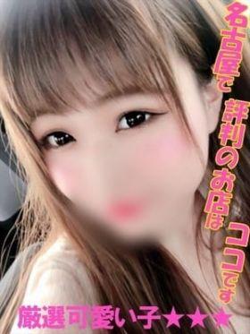 てん|愛知県風俗で今すぐ遊べる女の子