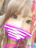 のあ|名古屋で評判のお店はココですでおすすめの女の子