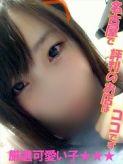 みく|名古屋で評判のお店はココですでおすすめの女の子