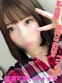 りえ|名古屋で評判のお店はココですでおすすめの女の子