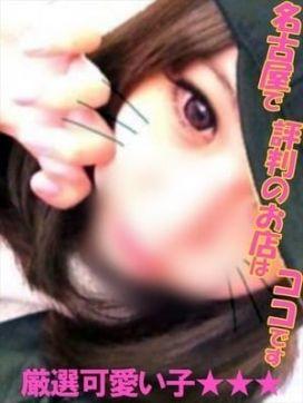 ひな|名古屋で評判のお店はココですで評判の女の子