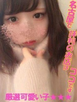 みずき|名古屋で評判のお店はココですでおすすめの女の子