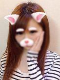 ふゆ|激安4400円デリヘルecoちっく千葉店でおすすめの女の子