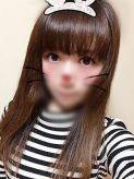 ゆみ|激安4400円デリヘルecoちっく千葉店でおすすめの女の子