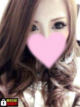 ももちゃん☆SEXY美女❤   YoU&Me - 久留米風俗