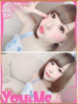 うさぎちゃん♥JK制服派遣❤️   YoU&Me - 久留米風俗