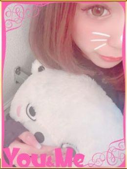 新人♥えりかちゃん★SSS級本物   YoU&Me - 久留米風俗