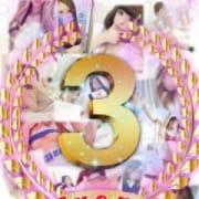 「プリモ☆本日激熱イベント{3イベ}開催中!」07/22(月) 23:31   YoU&Meのお得なニュース