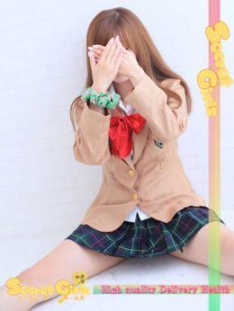 ゆうひ | Secret Girls - 東広島風俗