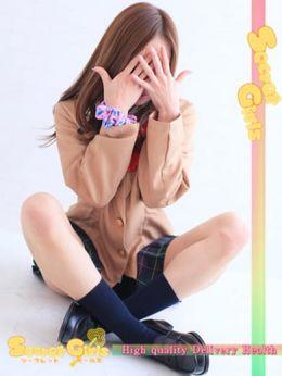 れおな | Secret Girls - 東広島風俗
