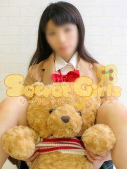 まな | Secret Girls - 東広島風俗