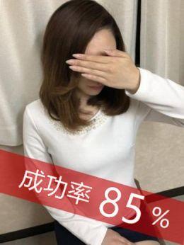 なつみ | いけない人妻 - 東広島風俗