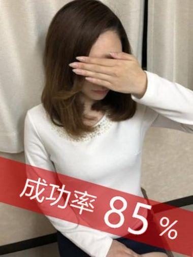 なつみ|いけない人妻 - 東広島風俗