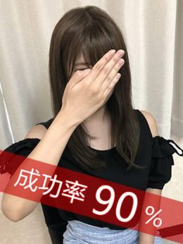しおん | いけない人妻 - 東広島風俗