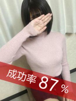 ゆき | いけない人妻 - 東広島風俗