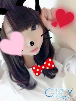 ひめ | GIRLY - 東広島風俗