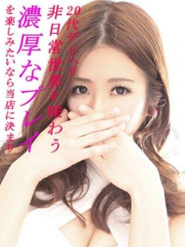 かれん|Mrs.コレクション - 松江風俗