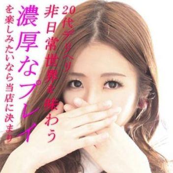 かれん | Mrs.コレクション - 松江風俗