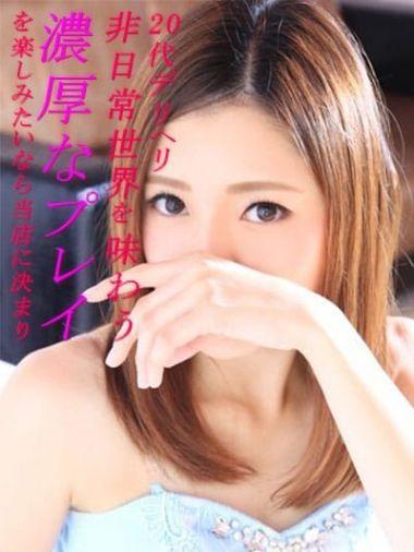 ことは|Mrs.コレクション - 松江風俗