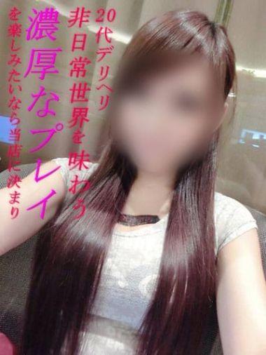 梓|Mrs.コレクション - 松江風俗