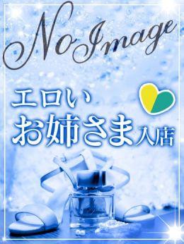 ちか【壇 蜜の色気】 | 松山・姉デリ~シンデレラ~ - 松山風俗