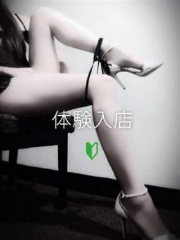 西崎翔子(にしざきしょうこ) | 東京ヒストリー lettre d'amour - 恵比寿・目黒風俗