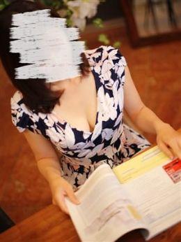 細川蒼衣(ほそかわあおい) | 東京ヒストリー lettre d'amour - 恵比寿・目黒風俗