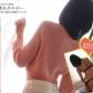 東京ヒストリー lettre d'amourの速報写真