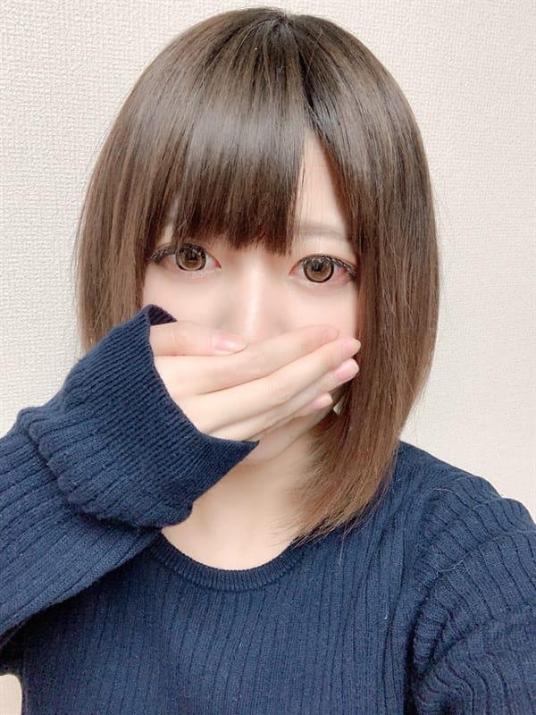 あんり【☆笑顔溢れる美女☆】