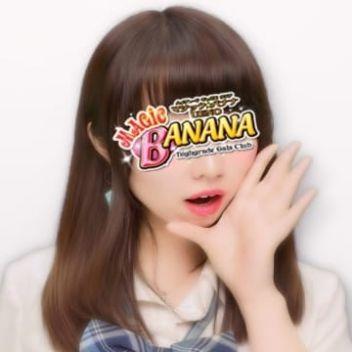 岩田 りお | マジックバナナ - 上野・浅草風俗