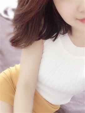 白咲|Mspaで評判の女の子