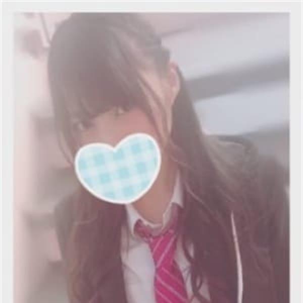 「☆お得に遊べる新人割のご案内☆」01/04(金) 15:31 | 池袋理系女子clubのお得なニュース